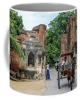 Old Bagan Coffee Mug