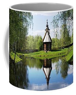Old World Church Coffee Mug
