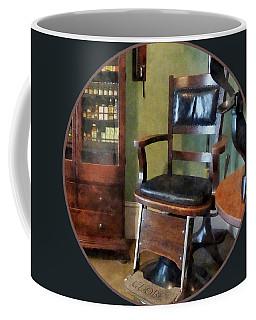 Optometrist - Eye Doctor's Office Coffee Mug