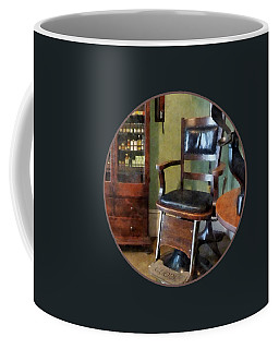 Optometrist - Eye Doctor's Office Coffee Mug