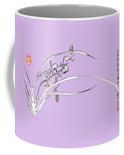 Orchid - 5 Bai-miao In Light Purple Coffee Mug