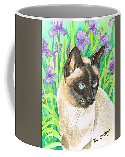 Coffee Mug featuring the painting Oriental Favourite by Val Stokes