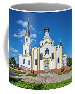 Orthodox Church Of The Exaltation Of The Holy Cross  Coffee Mug