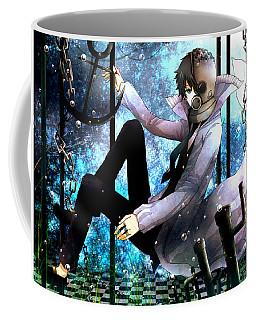 Oumagadoki Doubutsuen  Coffee Mug
