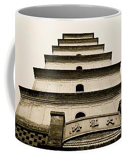 Pagoda Perspective In Sepia Coffee Mug