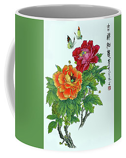Peonies And Butterflies Coffee Mug by Yufeng Wang