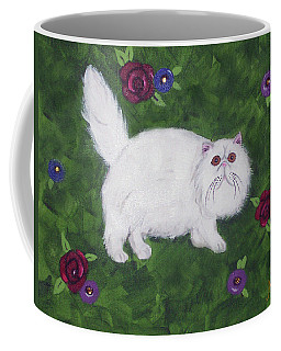 Persian Meadow Coffee Mug