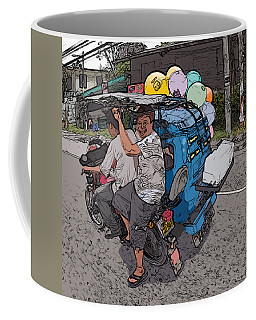 Philippines 2762 Party Supplies Coffee Mug