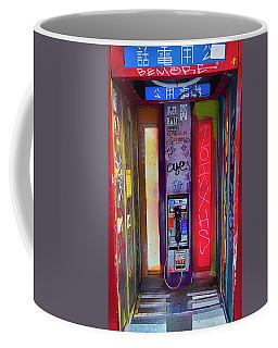 Phone Graffiti Series 5 Coffee Mug