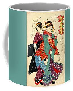 Poet Komachi 1818 Coffee Mug
