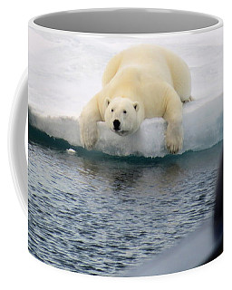 Polar Bear Says 'huh' Coffee Mug