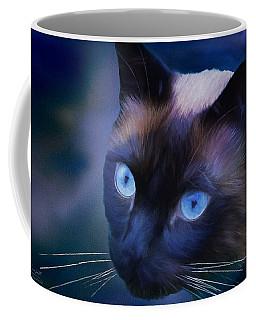 Portrait Of Sulley Coffee Mug