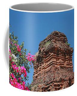 poshanu Tower Coffee Mug