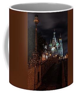 Postcards From Sankt Petersburg - Beautiful Church At Night Coffee Mug