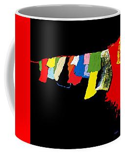 Prayers - Unanswered-interrupted Coffee Mug