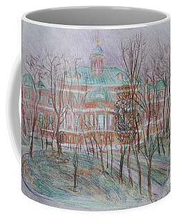 Prince Gagarin Mansion In Moscow Coffee Mug