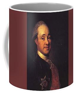 Prince Mikhail Shcherbatov 1781 Coffee Mug