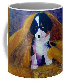 Coffee Mug featuring the painting Puppy Bath by Donald J Ryker III