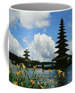 Puru Ulun Danau  Coffee Mug