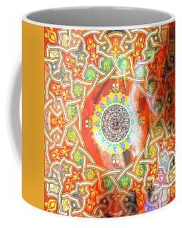 Qull Hu Allah Coffee Mug by Gull G