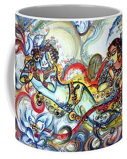 Radha Krishna - Flute - Love Coffee Mug