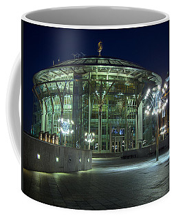 Coffee Mug featuring the photograph Rapture by Alexey Kljatov