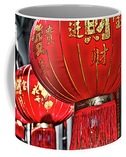 Red Chinese Lanterns Coffee Mug