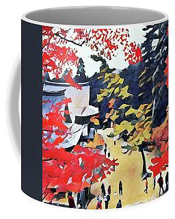 Autumn Color  Coffee Mug