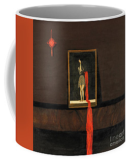 Red Echo Coffee Mug