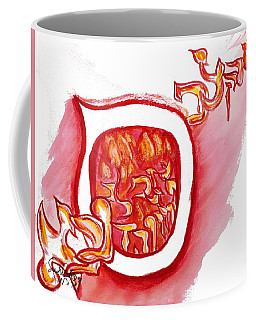 Red Hot Samech Coffee Mug