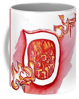 Red Hot Samech Coffee Mug