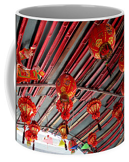 Coffee Mug featuring the photograph Red Lanterns 1 by Randall Weidner