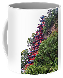 Red Pagoda Coffee Mug