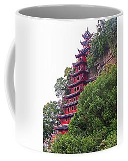 Red Pagoda Coffee Mug