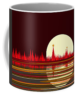 Coffee Mug featuring the digital art Red Reflections - Christmas by Val Arie
