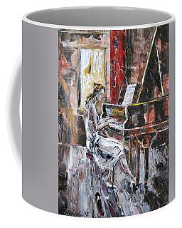 Repetition Coffee Mug