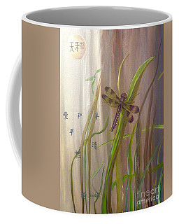 Restoration Of The Balance In Nature Cropped Coffee Mug