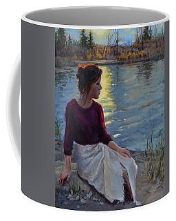 Reverie Coffee Mug