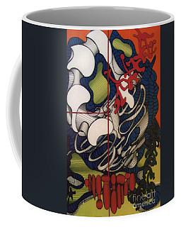 Rfb0112 Coffee Mug