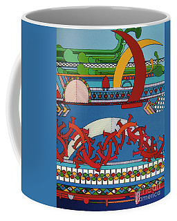 Rfb0403 Coffee Mug