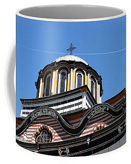Rila Monastery Photograph Coffee Mug