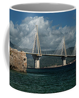 Rio-andirio Hanging Bridge Coffee Mug