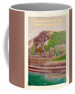 Rising Spirit Of The Tiger With The Sun Card Poster Coffee Mug