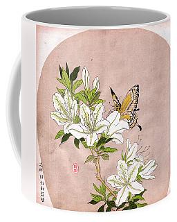 Roys Collection 5 Coffee Mug