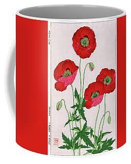 Roys Collection 7 Coffee Mug