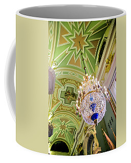 Russian Imperial Chandelier Coffee Mug