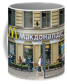 Russian Mcdonalds Coffee Mug