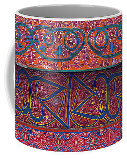 Sacred Calligraphy Mug Coffee Mug
