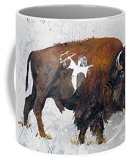 Sacred Gift Coffee Mug