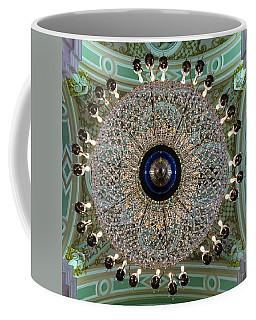 Saints Peter And Paul Fortress Coffee Mug